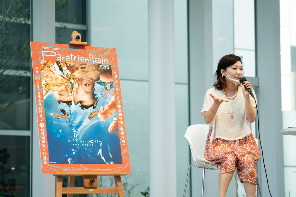 総合ディレクターを務める栗栖良依。東京2020開会式・閉会式4式典総合プランニングチームのクリエイティブディレクターも務めている。撮影:加藤甫
