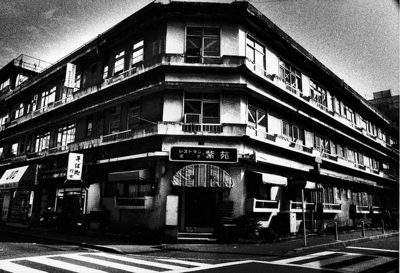 《yokohama 互楽荘 #2》1986-87年 ©Ishiuchi Miyako