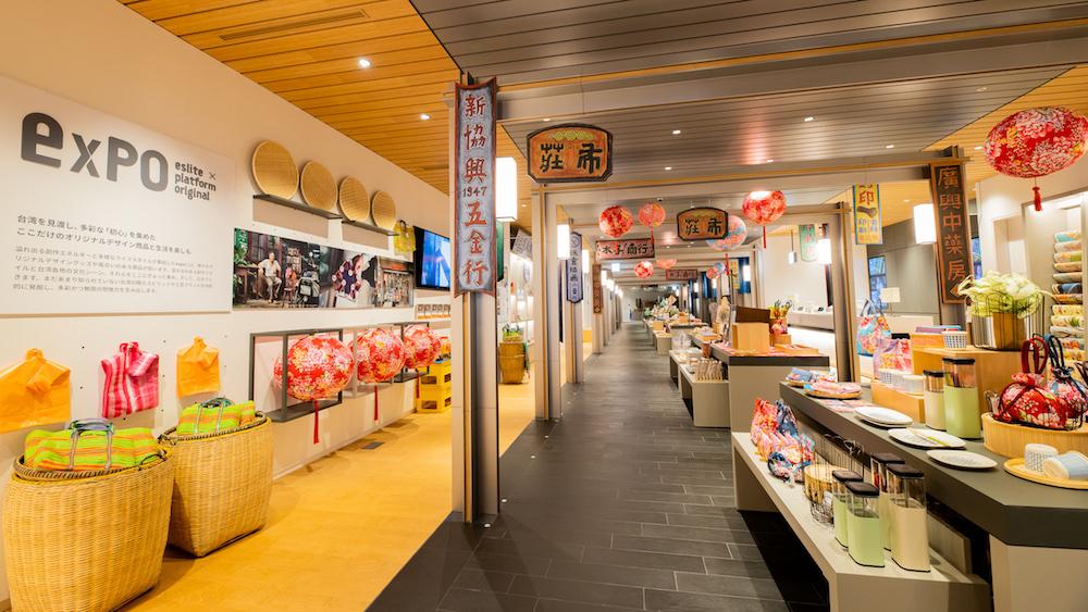 台湾と日本の多彩なブランドを紹介するコーナー「誠品生活expo」