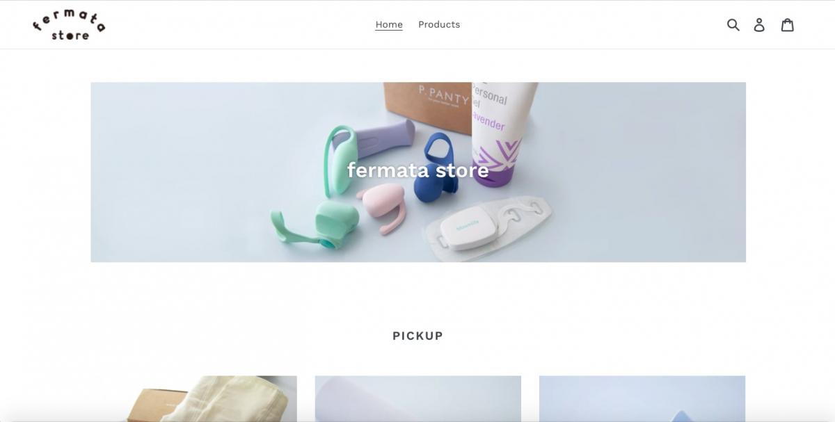 「fermata store」では今後も女性の痒いところに手が届く製品を扱っていく予定。5月初頭には新しい商品が加わる予定。