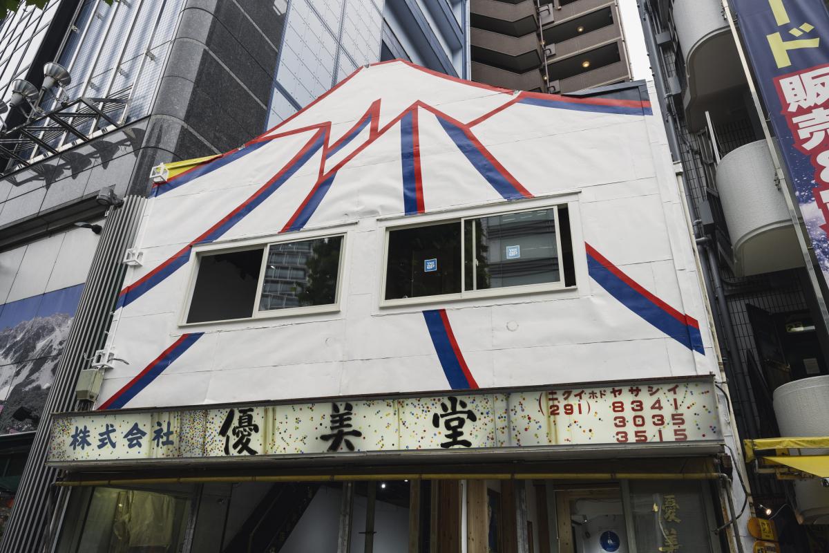 「神田小川町・優美堂再生プロジェクト ニクイホドヤサシイ」