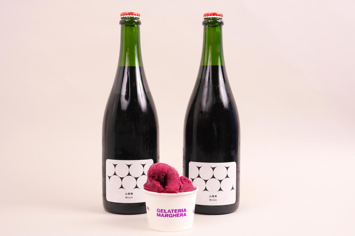 「フジマル醸造所 per Gelateria Marghera」ピッコロ ¥700、グランデ ¥850