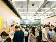 国内外の出版社やアーティストなどが一堂に!「THE TOKYO ART BOOK FAIR 2017」、今年は天王洲アイルで開催