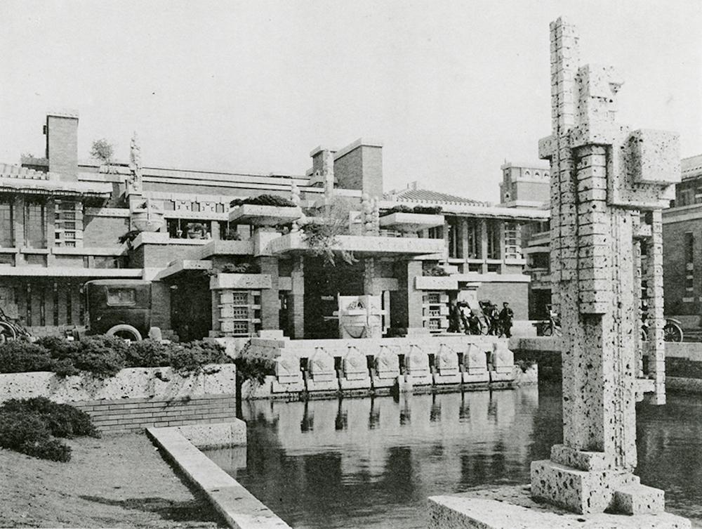 フランク・ロイド・ライト「帝国ホテル(正面中央部入口)」1923年 東京 写真提供:帝国ホテル