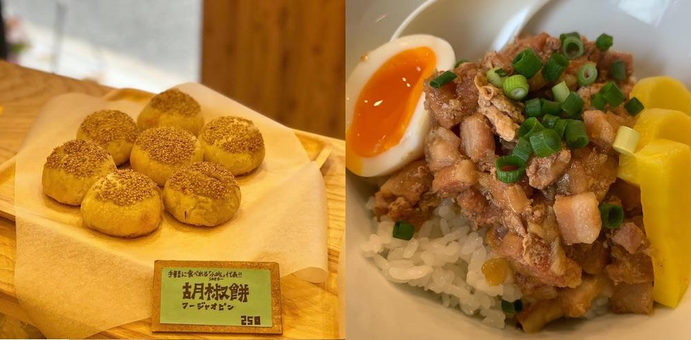 左「ニラ饅頭」¥000、右「魯肉飯」¥734