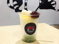トラヤカフェ・あんスタンド銀座店 ポップアップストアにウォークマン発売40周年記念限定の「あんペーストかき氷と白玉餅」が登場