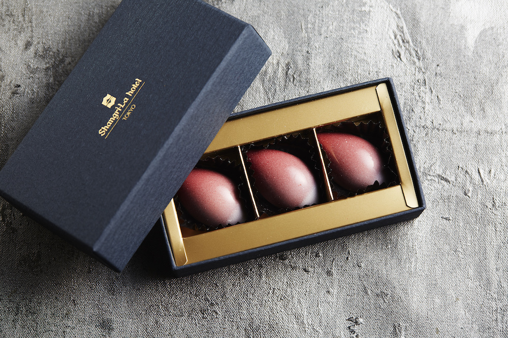 「桜ボンボン」(3個セット)¥2,037