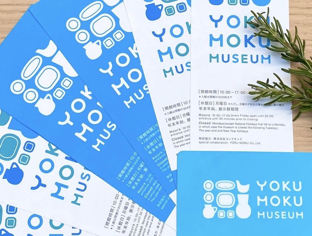 ブルーを貴重としたチケットと「友の会」の会員証。セラミックをシンボルモチーフとしたロゴデザインは廣村デザイン事務所によるもの。