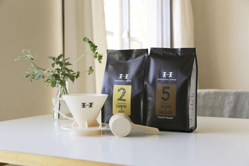 「おうちでコーヒー抽出セット」(「#2 FLOWERY & JUICY(シティロースト)」200g、「#5 SMOOTH & CHOCOLATY(フルシティロースト)」200g、KONO式名門ドリッパー(2人用)、ペーパーフィルター40枚)¥3,000