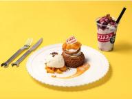 グロリアス チェーン カフェとパフズがひんやりスイーツでコラボ。人気のシュークリームがトロピカルに変身!