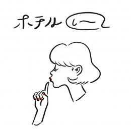 たなかみさきや「ON&DO」とコラボ!「HOTEL SHE, KYOTO」に限定宿泊プラン&カフェメニューが登場