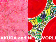香取慎吾のアートがコートに、バッグに! JANTJE_ONTEMBAARの新作コレクションがスタート