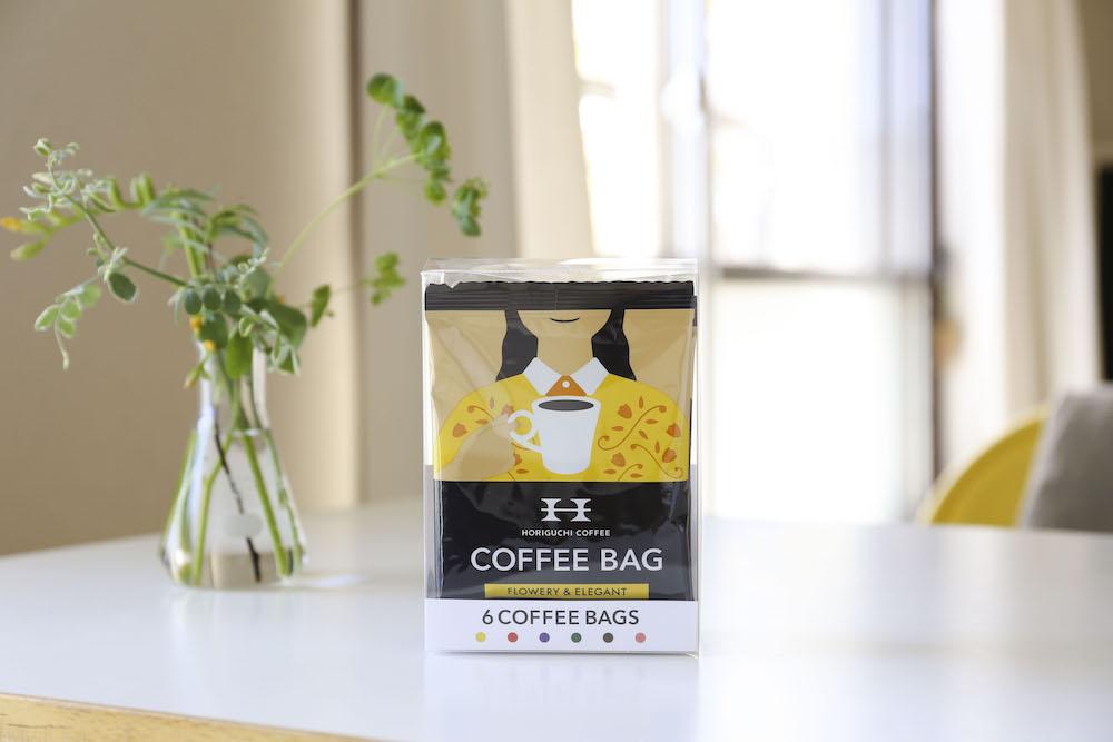 「コーヒーバッグ アソートセット 6袋入」¥920