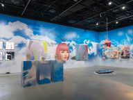 バーチャルヒューマンimmaと話題のアーティスト13組が前代未聞のコラボレーションを実現! DIESEL ART GALLERYにて「imma天」開催