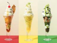 クリームチーズのソフトクリームがとろり! 「グロリアスチェーンカフェ心斎橋」限定の贅沢パフェ