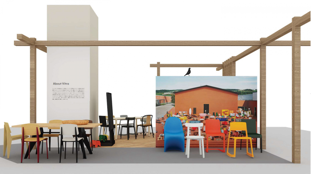 時代を超えて愛される名作家具から、世界のデザイン界をリードするトップデザイナーたちによる家具まで。ヴィトラのロングセラーがぎゅっと詰まったラインナップに注目。