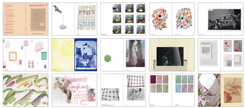 丸山サヤカが「私と世界の対話の断片を綴る記憶の目録」という「memorandom」の世界観が味わえる展覧会。作品集も合わせてチェック。