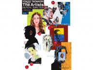 横尾忠則がカルティエ現代美術財団の依頼で制作した肖像画が一堂に。「横尾忠則:The Artists」、21_21 DESIGN SIGHTにて開催中