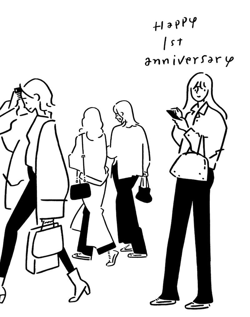 長場雄による「Artek Tokyo Store」1周年のイメージ。