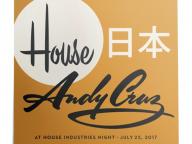 ハウスインダストリーズの屋台型ポップアップ「屋台でGO!」に新作コラボが続々登場