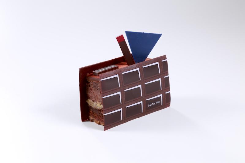 「ビュシェット ジェオメトリック」¥900