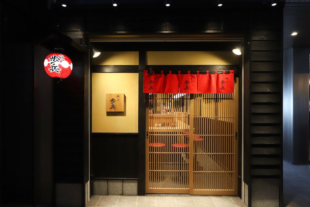 赤い暖簾が風情たっぷりの外観は祇園の店を彷彿とさせるもの。