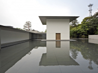 さまざまな角度から日本建築の全貌に迫る! 「建築の日本展:その遺伝子のもたらすもの」、森美術館で開催中