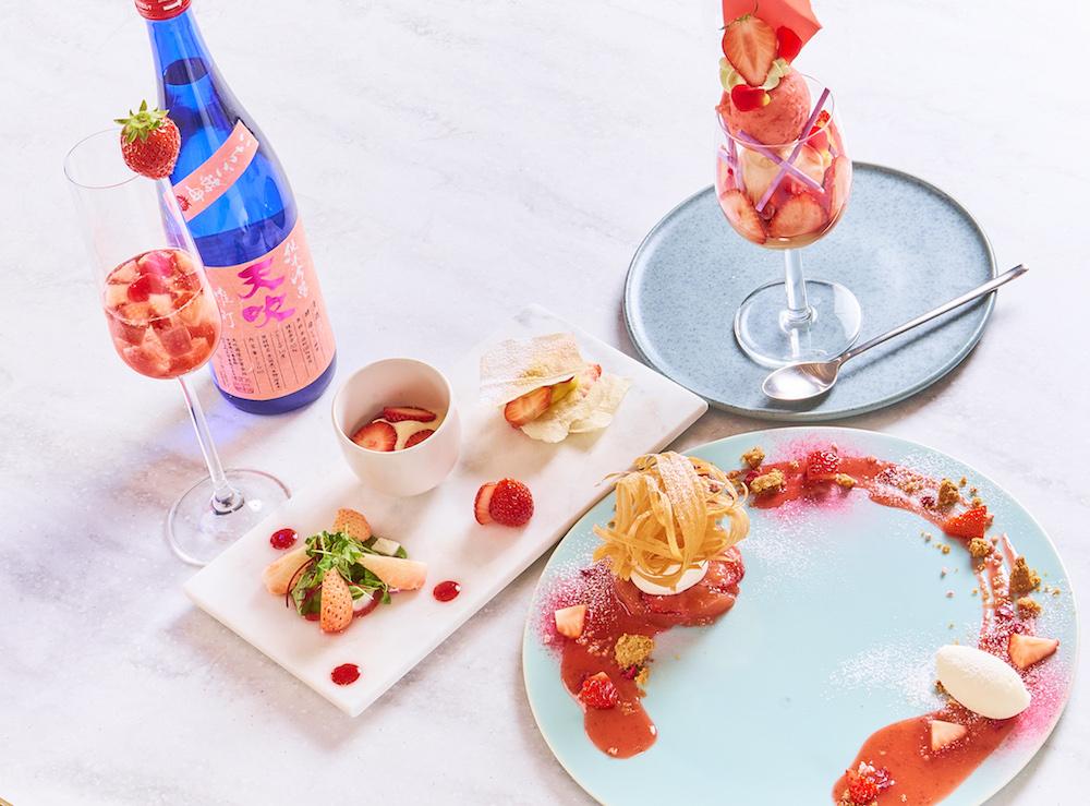 春の限定フルコース「いちごのフルコース & 天吹純米吟醸 いちご酵母 生」¥4,000