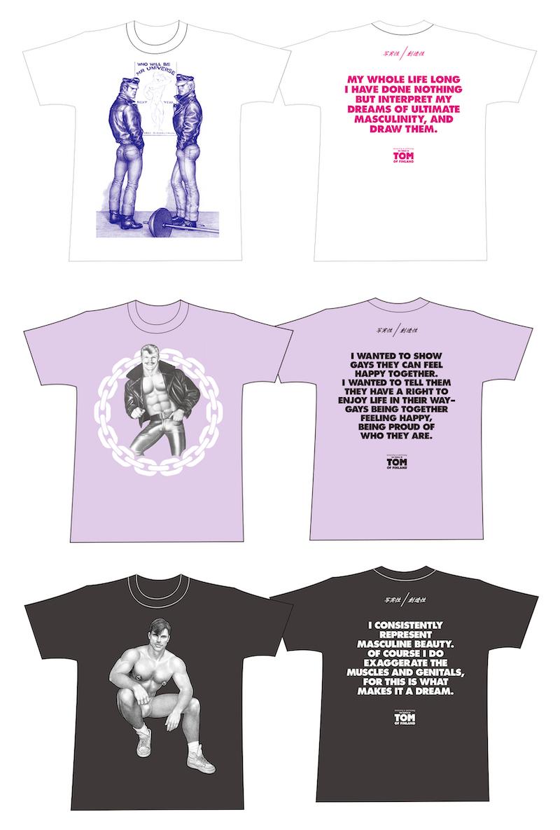 展覧会オリジナルグッズ(Tシャツ) ※画像はイメージ/デザインは変更となる場合あり