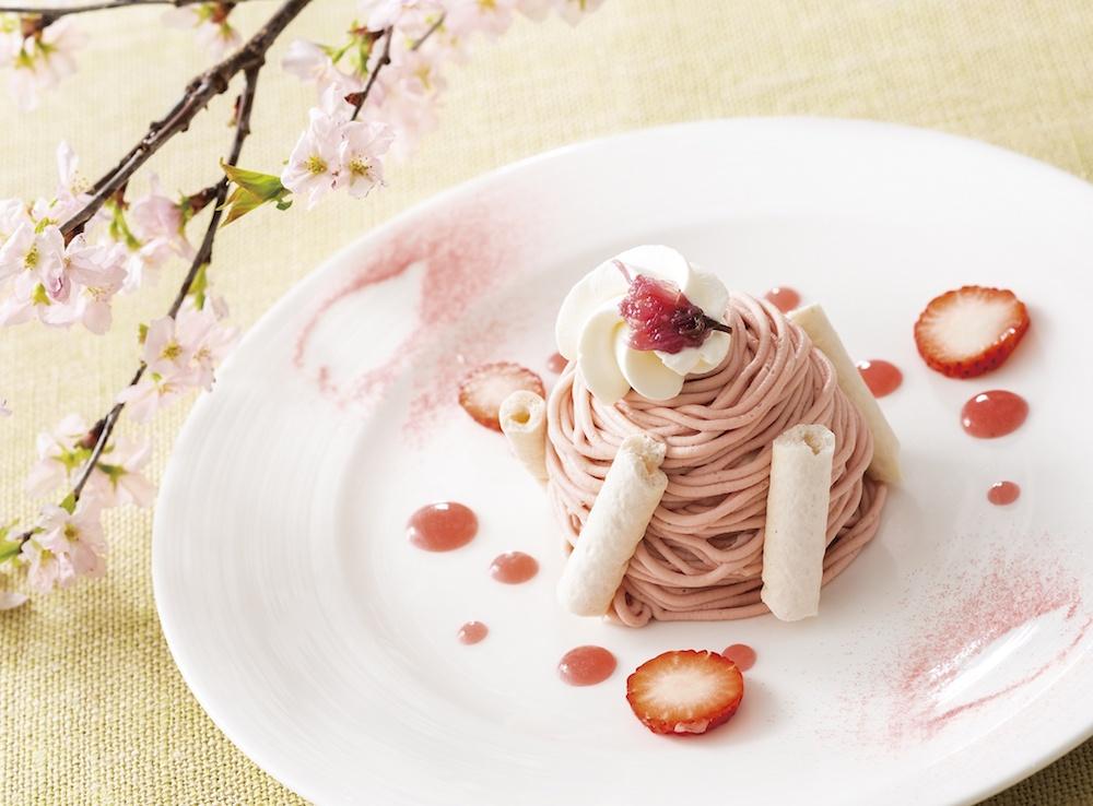 「桜のモンブラン」¥1,400
