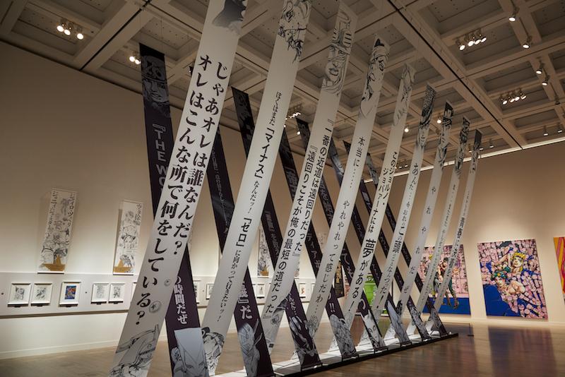 チャプター2「宿命の星 因縁の血」の展示。©︎荒木飛呂彦&LUCKY LAND COMMUNICATIONS/集英社