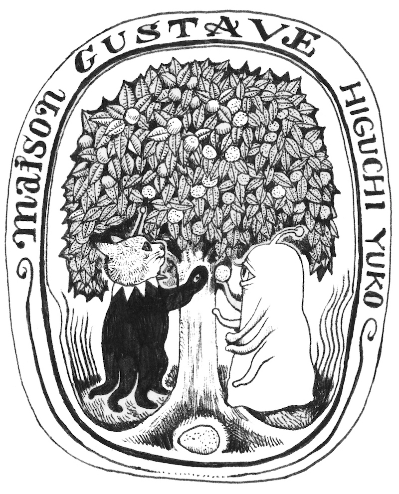 「ギュスターヴくん」と「ひとつめちゃん」が描かれた「maison GUSTAVE」のロゴ