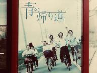 """""""名古屋""""に関するトピックス"""