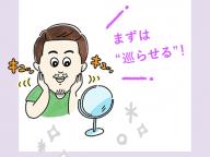 """""""Panasonic / パナソニックに関するトピックス""""に関するトピックス"""
