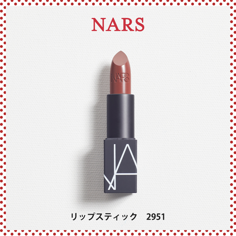 NARS/発売当日、オンラインで品切れに!