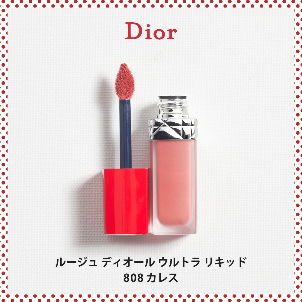 Dior/纏うだけで優しい雰囲気、と大人気