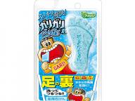 【足】こまめな足の角質ケアでニオイ菌の増殖を予防!