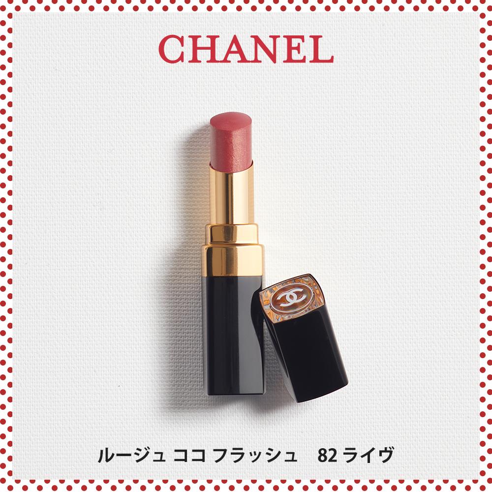 CHANEL/毎日気軽に使えるピンクがトップセラーに