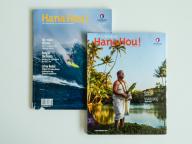 機内誌『Hana Hou!』で見つけた激うまハンバーガーショップ