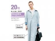 20位:Alexandra Serafimovich(アレクサンドラ/フォトグラファー)