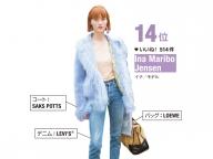 14位:Ina Maribo Jensen(イナ/モデル)