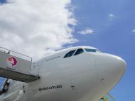 ハワイアン航空の機体には一機ごとに名前がついているのを知っていますか?