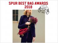 SPUR BEST BAG AWARD  2018:輝け!! SPURバッグ大賞【PART1】