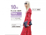 10位:Thora Valdimars(ソーラ/『COSTUME』誌 ファッションディレクター)