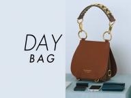 私の相棒バッグを探せ!:DAY BAG編