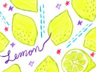 檸檬(れもん)下半期の運勢[2019年8月1日〜2020年2月3日]