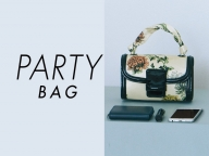 私の相棒バッグを探せ!:PARTY BAG編