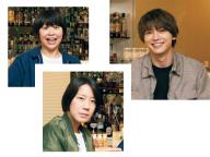 吉沢 亮の See  you in a Bar