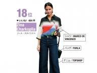 18位:Zina Charkoplia(ジーナ/スタイリスト)