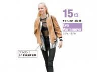 15位:Eva Varlamova(エヴァ/モデル)